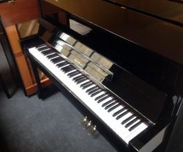 Kawai KX15 Upright Piano