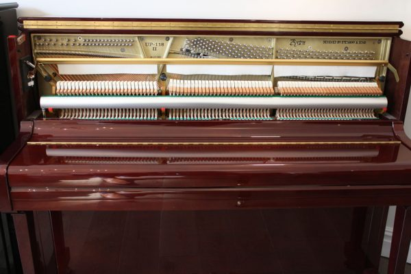 Boston 118 Upright Piano