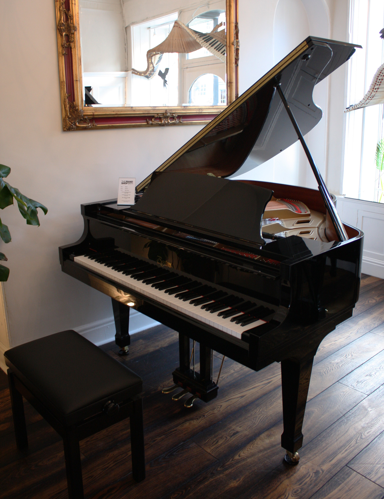 Boston GP156 Grand Piano